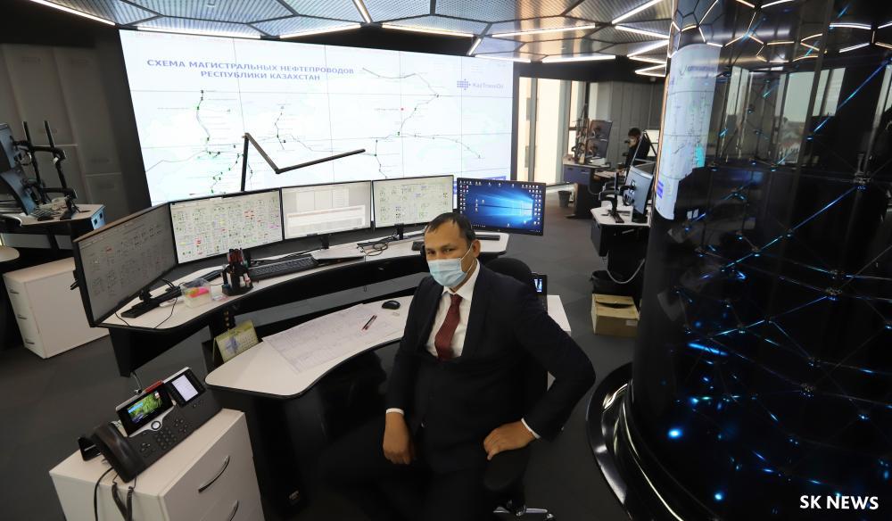 Главное диспетчерское управление КазТрансОйл